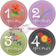 """Наклейки с месяцами для новорожденных """"Декоративные цветочки"""""""