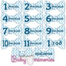 Наклейки бабочки с месяцами для новорожденных - модель 144