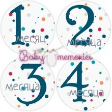 """Наклейки с месяцами для новорожденных """"Мой праздник"""""""