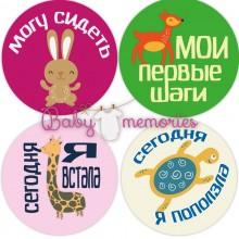 """Наклейки для новорожденных с событиями """"Любимые животные"""""""